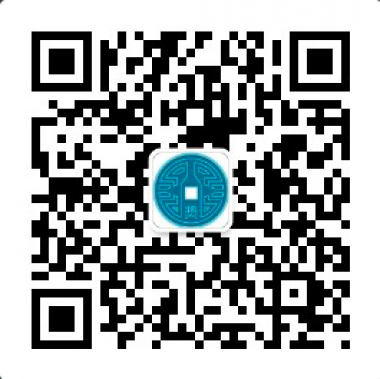 WeChat Public Account Launched